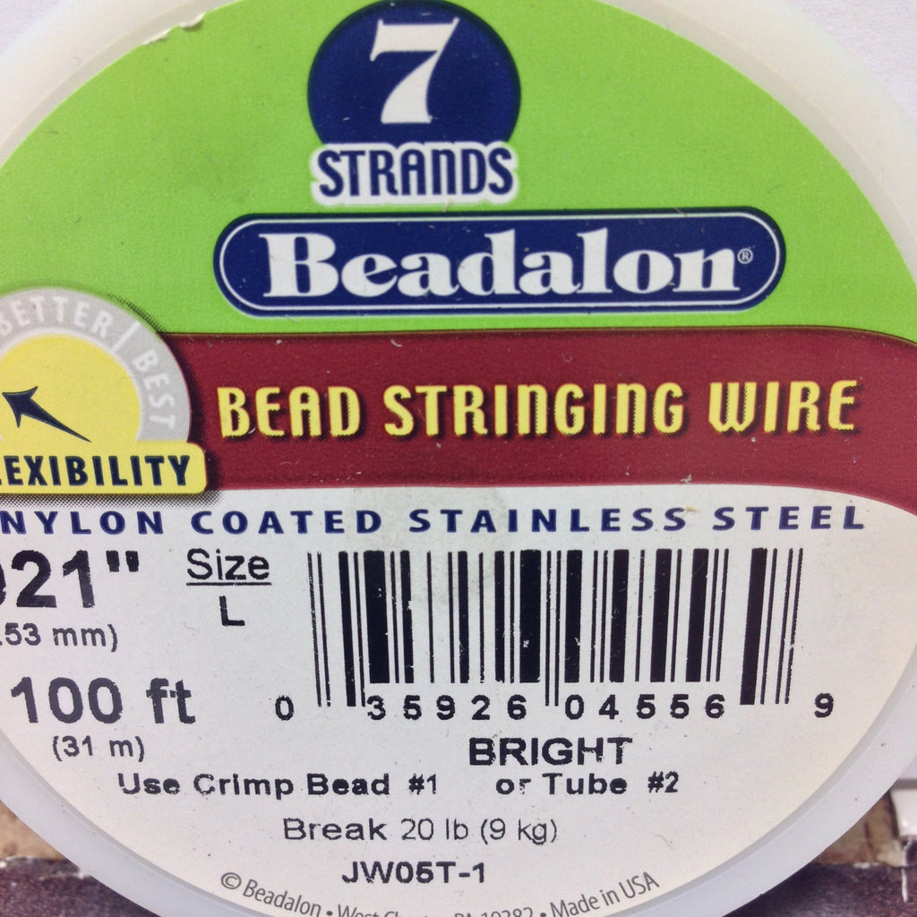 #21 7 Strand Tigertail 100 Ft (1 piece)