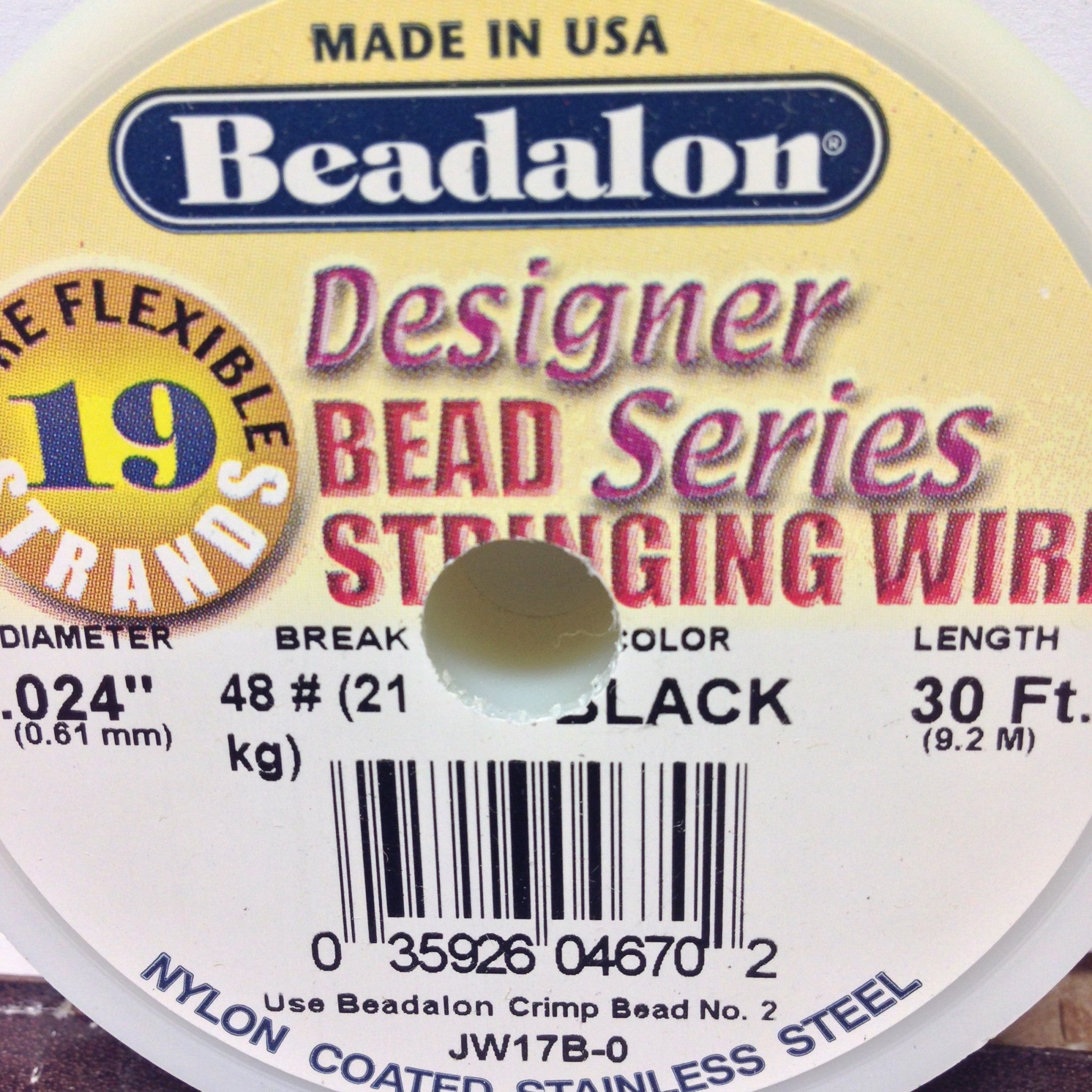 #24 Black 19 Strand Tigertail 30Ft Spool (1 piece)