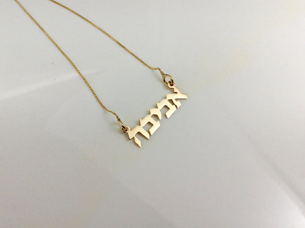 Solid Gold Name Necklace - #PJ26
