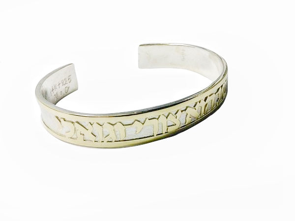Gold And Silver Bangles - #CB8
