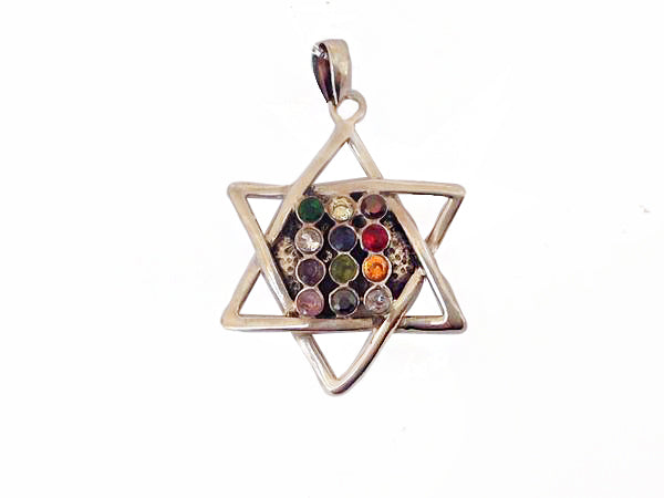 Star of David Pendant / #S32
