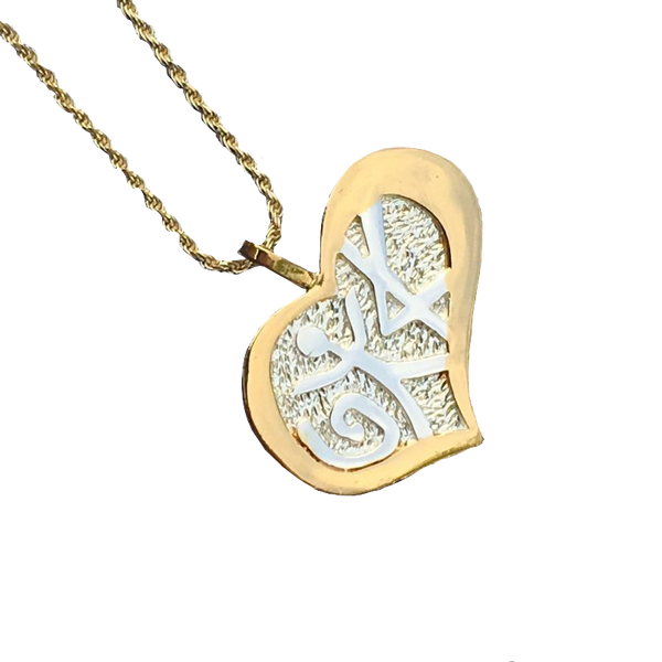 Love Pendant – Gold Trim