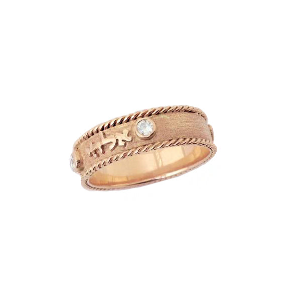 Rose Gold Diamond Ring - #RRD8
