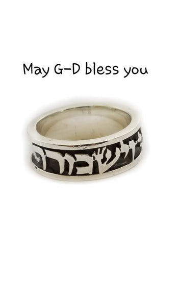 MAY G-D BLESS YOU AND KEEP YOU RING / MBK115
