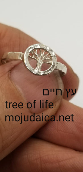 Tree of Life Hammered Ring / TLHR2