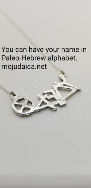 Paleo-Hebrew name nacklace / PHN43