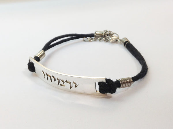 Name Bracelet (Hebrew/English) / #B7