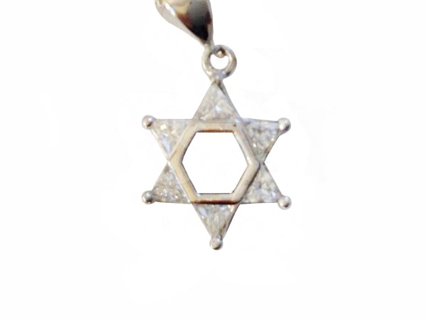 Star of David Pendant / #S27