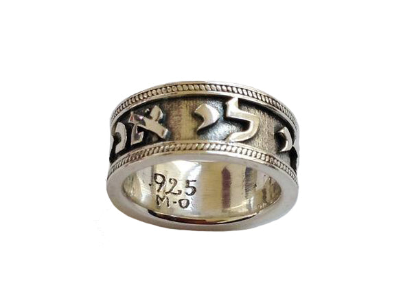 I Am My Beloved's Ring / ALR102