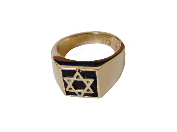 Star of David Ring /#STR400