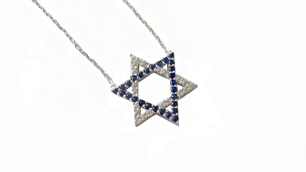 Star of David Pendant / #ST52
