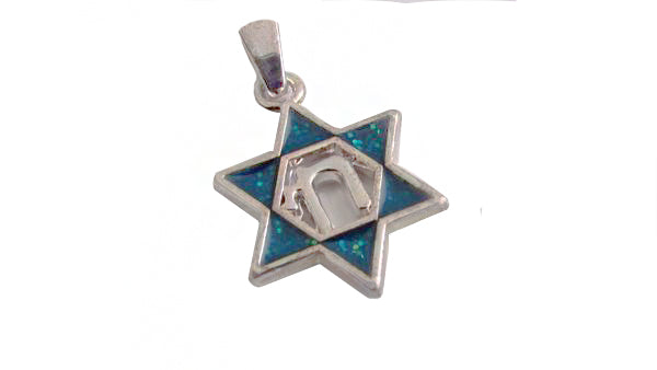 Star of David Pendant with a Chai (Hebrew) / #S42