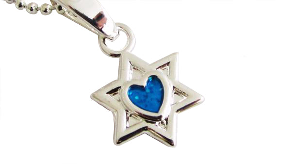 Star of David Pendant with a Heart / #S46