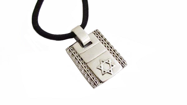 Star of David Pendant / #S40