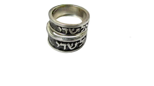 El Shaddai Ring /#ELSH