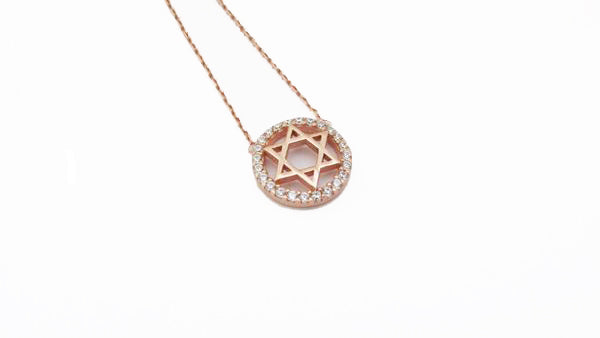 STAR OF DAVID Pendant (small) / ST27