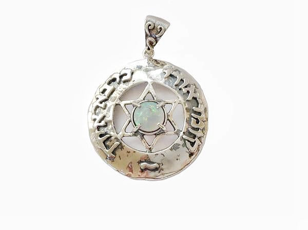 Star of David Medallion - Arise, Shine / #K1