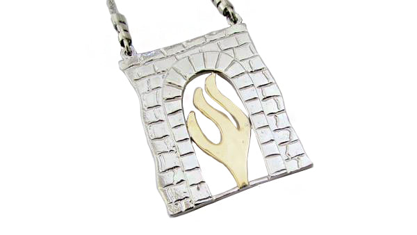 El Shaddai, (G-d Almighty) Pendant /#ELSS