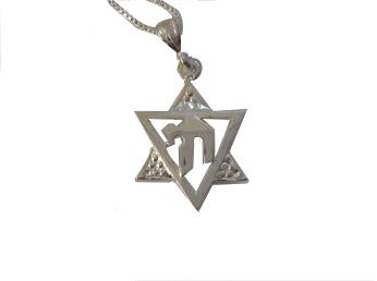 Star of David with Chai Pendant / #S28