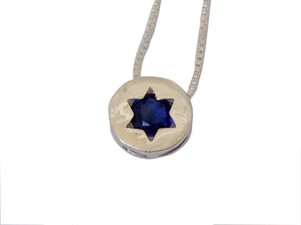 Star of David with a Blue Stone (small) / #STS