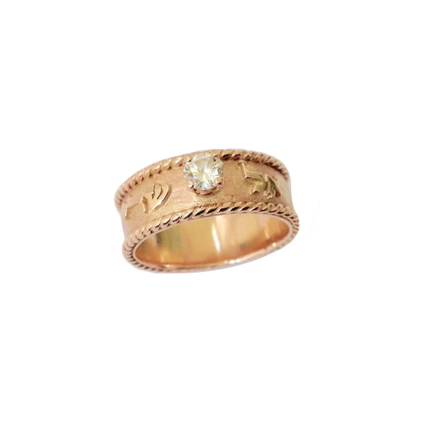 Rose Gold Diamond Ring- #RR4