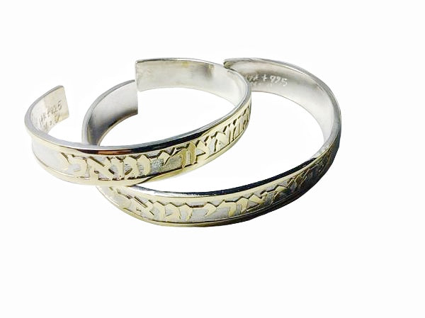 Gold and Silver Bangle- #CB17