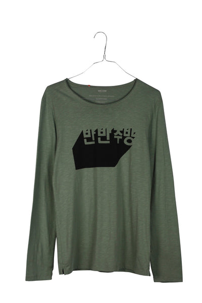 Ban Ban Korean Soul Kitchen long sleeve shirt