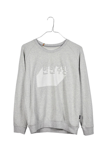 Ban Ban Korean Soul Kitchen women's boyfriend sweat