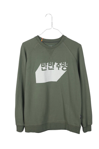 Ban Ban Korean Soul Kitchen men's sweatshirt