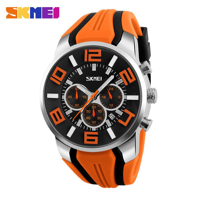 SKMEI Silicone Band Ultra Sports Watch 30M Waterproof Stopwatch Chronograph - Gogobomo Gear