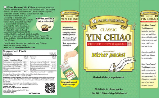 Yin Chiao Chieh Tu Tablets (Blister Pack) (96 Tablets)