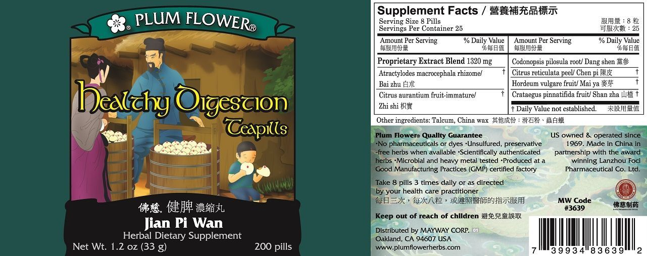 Healthy Digestion Teapills (Jian Pi Wan) (200 Pills) Label