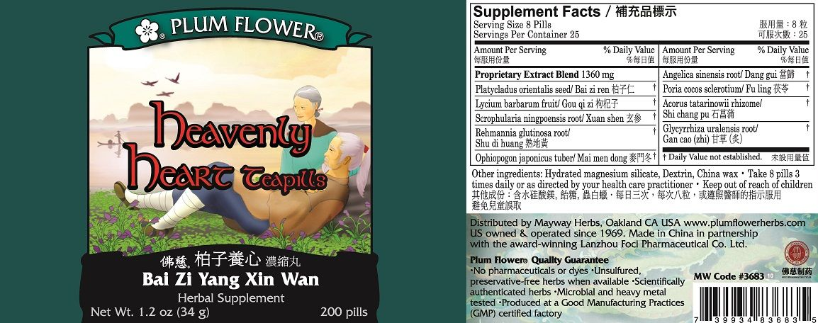 Heavenly Heart Teapills (Bai Zi Yang Xin Wan) (200 Pills)