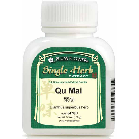 Qu Mai (Extract Powder) (100 g)