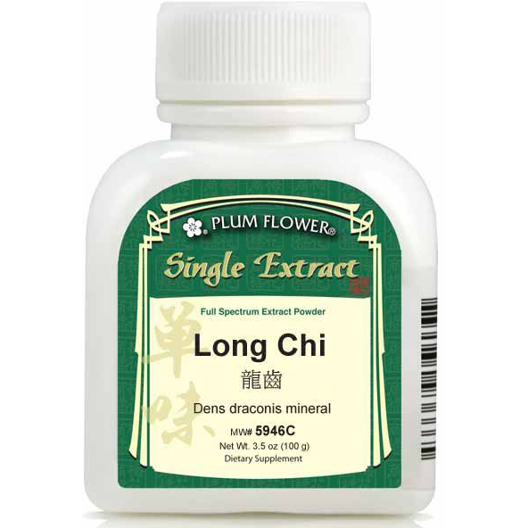 Long Chi (Dens draconis mineral) Extract Powder (100 Grams)
