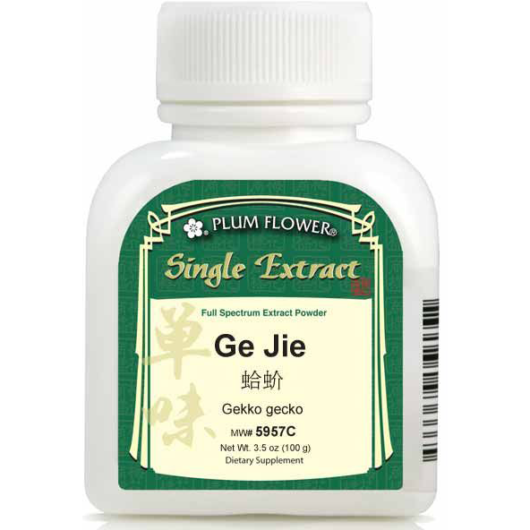 Ge Jie Extract Powder (100 Grams)
