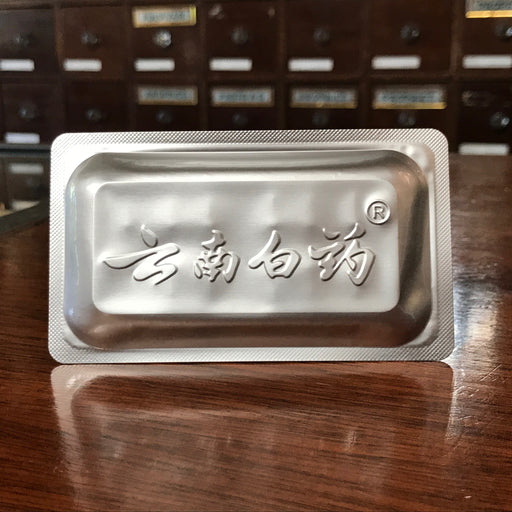 Yunnan Baiyao Capsules (Interior Packaging)