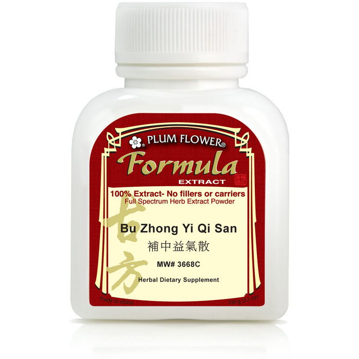 Plum Flower Bu Zhong Yi Qi San (Extract Powder) (100 g)