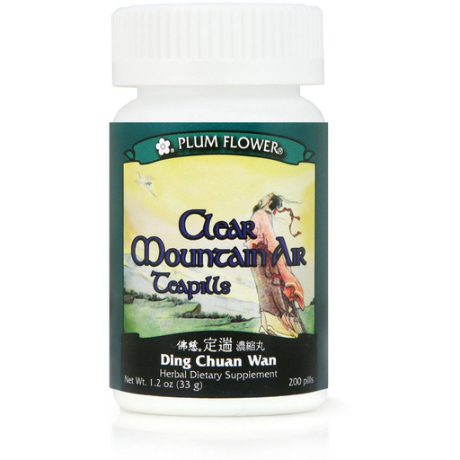 Clear Mountain Air Teapills (Ding Chuan Wan) (200 Pills)
