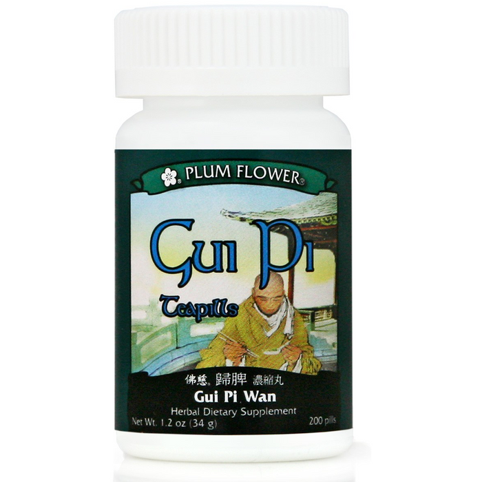 Plum Flower Gui Pi Wan (200 Pills)