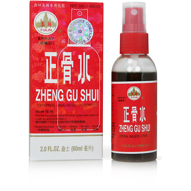 Yulin Zheng Gu Shui Spray