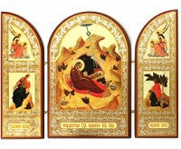 Eastern Rite Nativity Triptych in Gold Tones