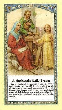 A Husband's Daily Prayer  Holy Card