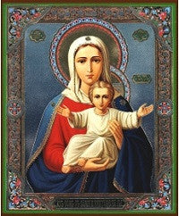 """l'm With You"" Virgin and Child Icon"