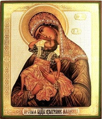 Virgin Protector of Children Icon