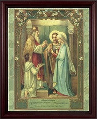 Wedding of Joseph and Mary, Gold Frame