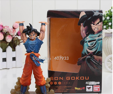 "Dragon Ball Z - Son Goku ""Spirit Bomb"" Action Figure - Simply Paris Boutique"