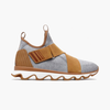 Kinetic Sneak- Camel Brown