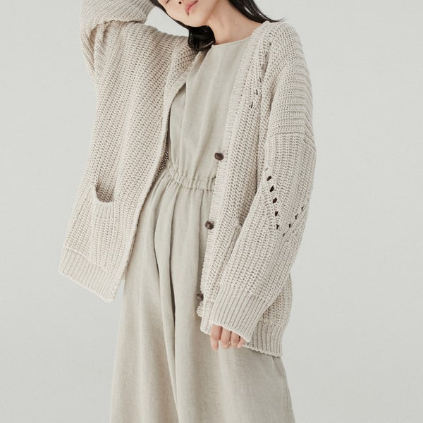 Chunky Short Cardigan Taupe