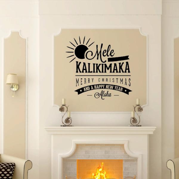 Mele Kalikimaka Vinyl Wall Decal